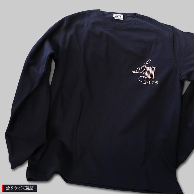 松井繁 オリジナルロングTシャツ